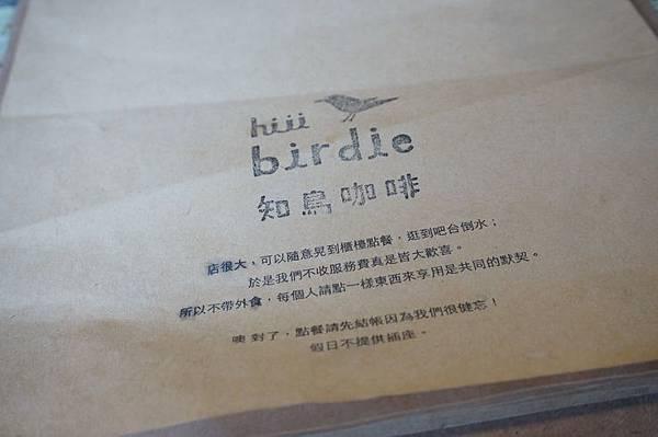 知鳥咖啡 (4).JPG