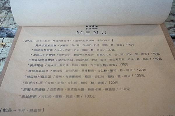 知鳥咖啡 (5).JPG