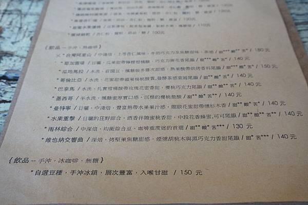 知鳥咖啡 (6).JPG
