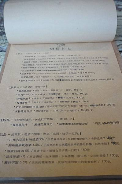 知鳥咖啡 (7).JPG