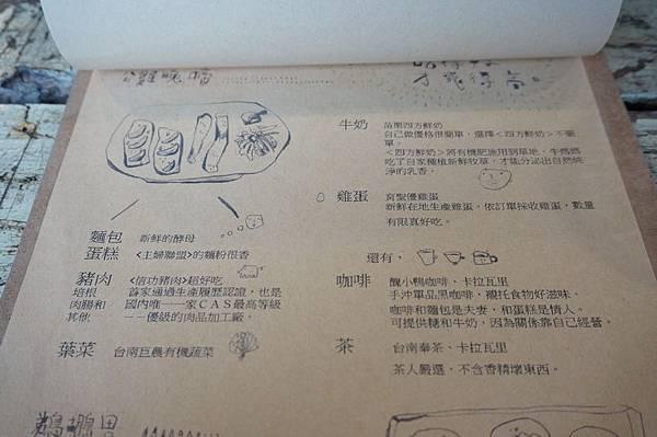 知鳥咖啡 (8).JPG