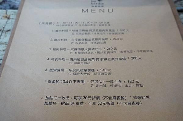 知鳥咖啡 (10).JPG