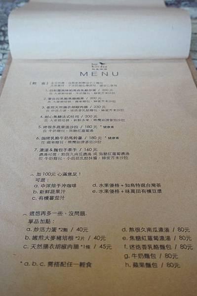 知鳥咖啡 (11).JPG