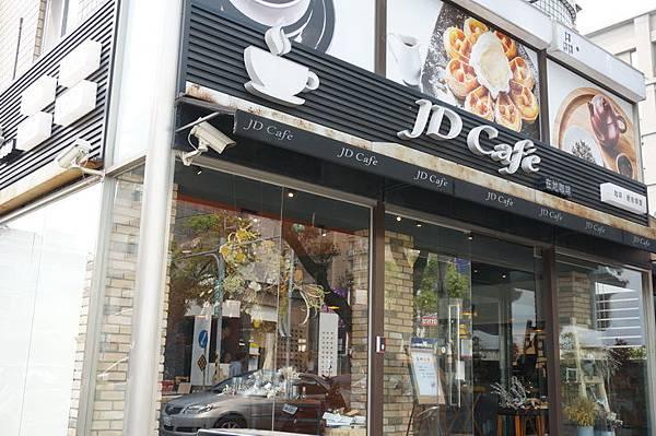 JD CAFE (20).JPG