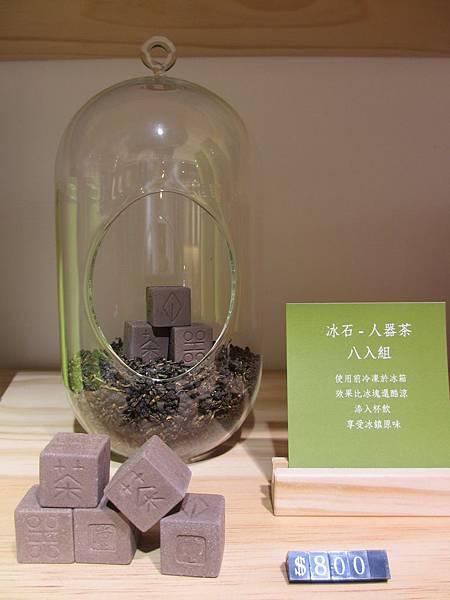 不二茶堂 (20).JPG