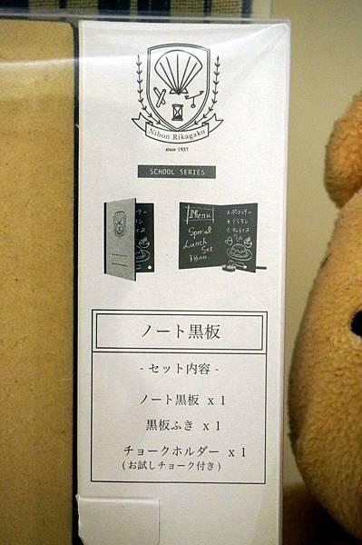 小黑板 (3).JPG