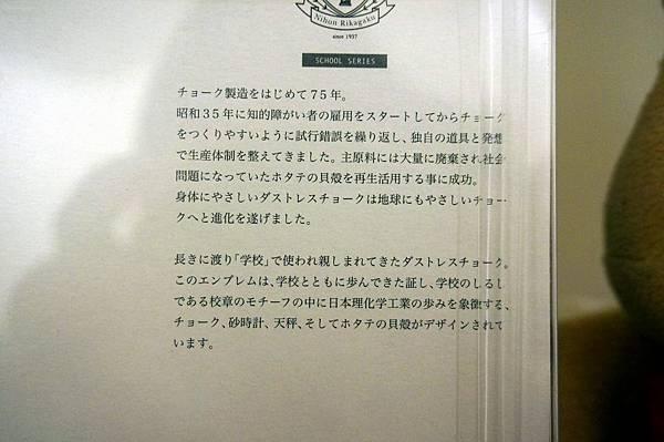 小黑板 (5).JPG