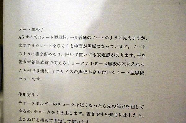 小黑板 (6).JPG