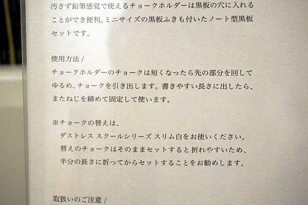 小黑板 (7).JPG