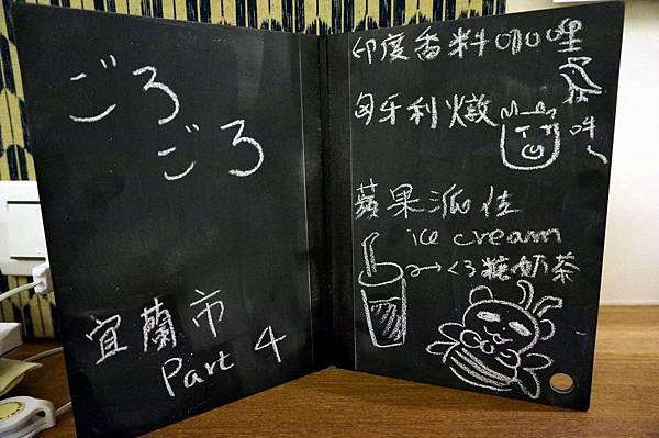 小黑板 (9).JPG