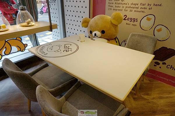 Rilakkuma Cafe.jpg