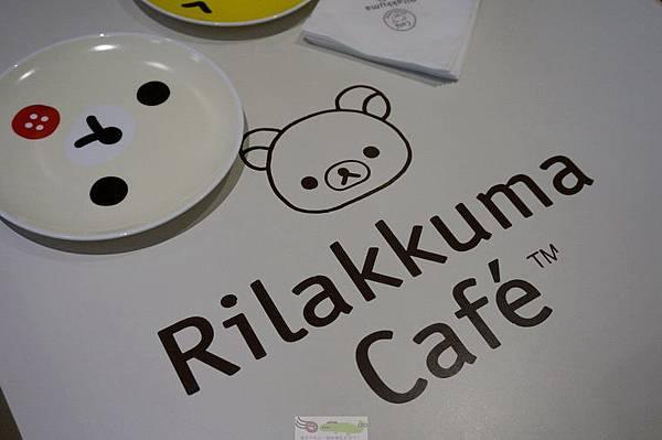 Rilakkuma Cafe (8).jpg