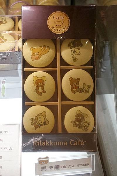 Rilakkuma Cafe (20).jpg