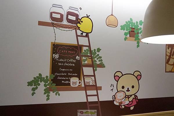 Rilakkuma Cafe (29).jpg