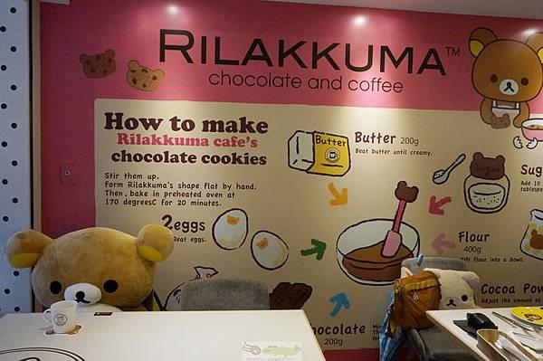 Rilakkuma Cafe (50).jpg