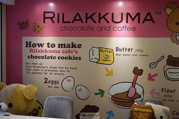 Rilakkuma Cafe (52).jpg