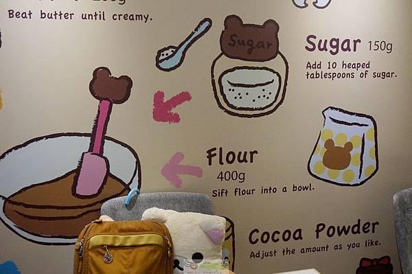 Rilakkuma Cafe (54).jpg