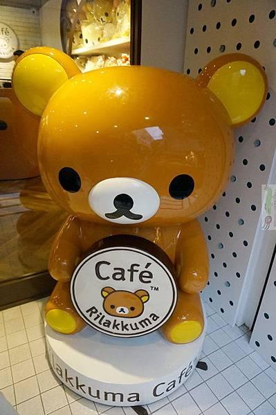 Rilakkuma Cafe (59).jpg
