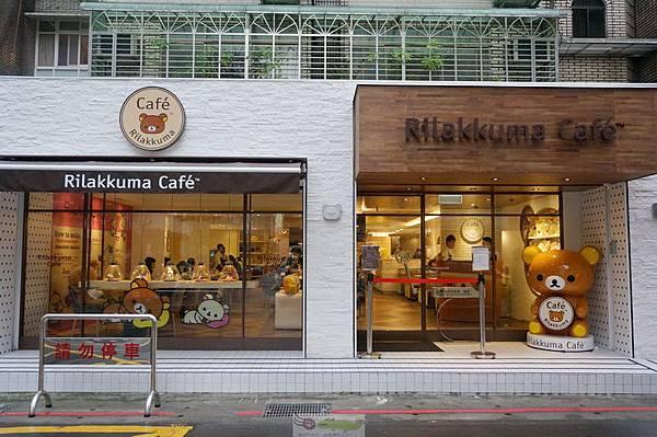 Rilakkuma Cafe (60).jpg