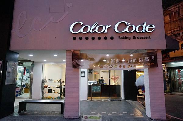 Color Code.jpg