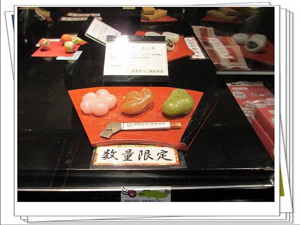 京都和菓子店 (2).jpg