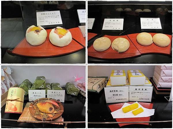 京都和菓子店 (6).jpg