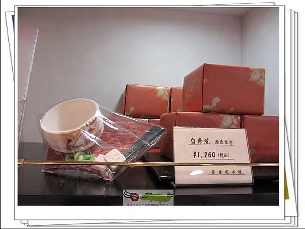 京都和菓子店 (5).jpg