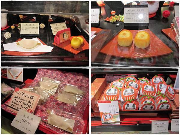 京都和菓子店 (7).jpg