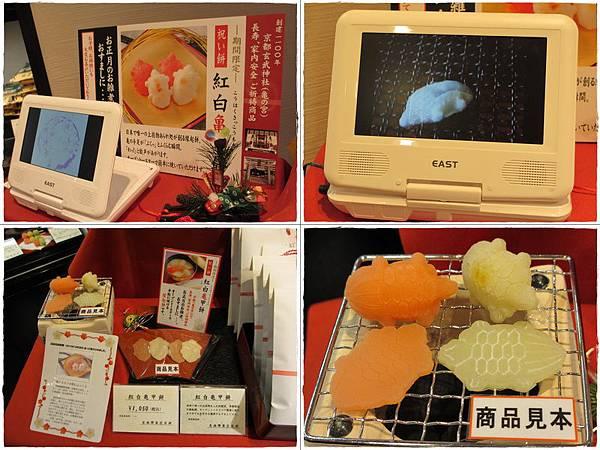京都和菓子店 (8).jpg