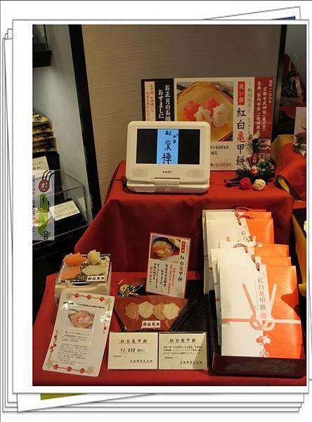京都和菓子店 (9).jpg