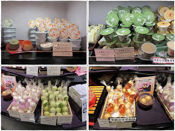 京都和菓子店 (11).jpg