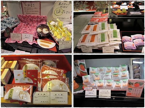 京都和菓子店 (12).jpg