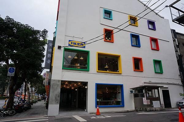 ikea house.JPG