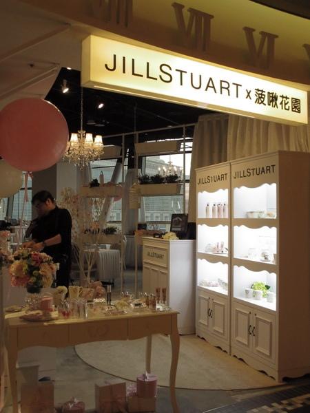 JILL STUART CAFE (27).JPG