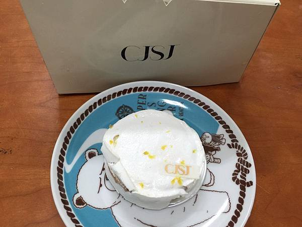 台中法式甜點店CJSJ (28).jpg