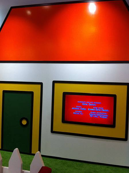 林口環球Miffy cafe (2).jpg