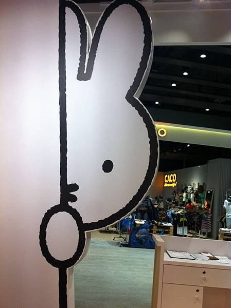 林口環球Miffy cafe (5).jpg