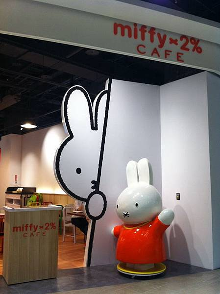 林口環球Miffy cafe (6).jpg