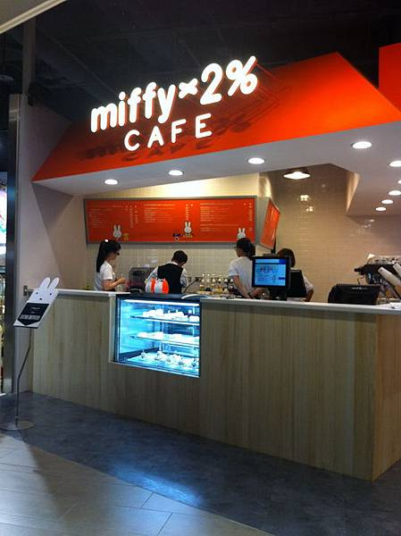 林口環球Miffy cafe (7).jpg