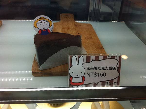 林口環球Miffy cafe (11).jpg