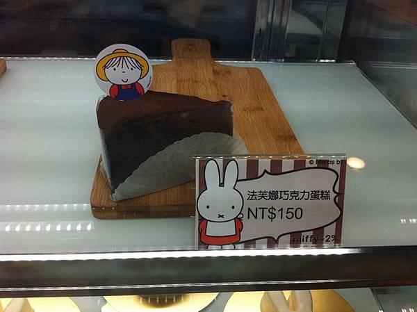 林口環球Miffy cafe (11).jpg