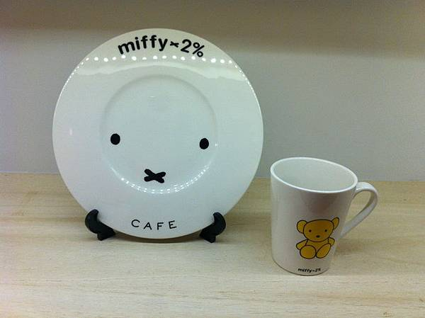 林口環球Miffy cafe (27).jpg