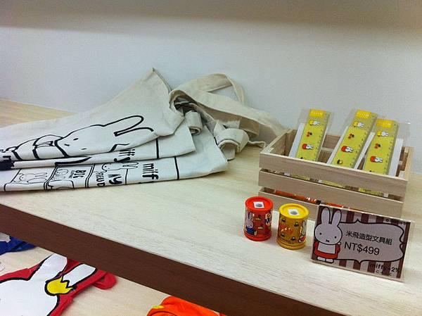 林口環球Miffy cafe (26).jpg