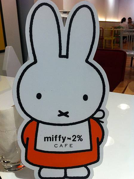 林口環球Miffy cafe (32).jpg