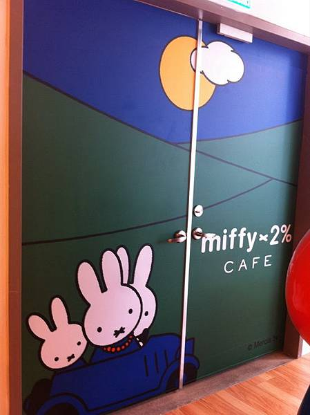 林口環球Miffy cafe (34).jpg