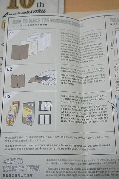 旅人手帳十周年 (10).JPG