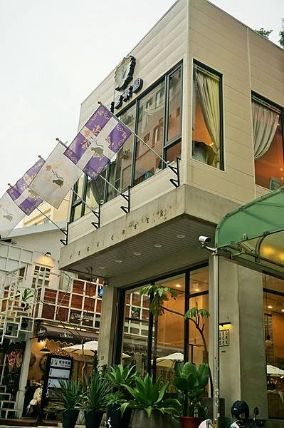 姬宮茶園 (1).JPG