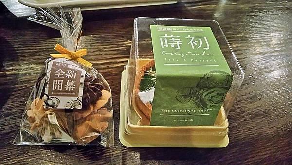 蒔初甜點 (2).jpg