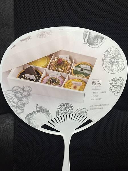 蒔初甜點 (13).jpg