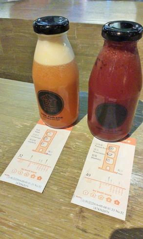 都奇果汁 (14).jpg